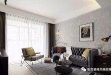 106平混搭三居室,轻工业元素+高级灰,打造简洁质感之家!-三思生活网
