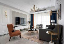 137平轻奢美式三居,简洁质感、有品位的装修-三思生活网