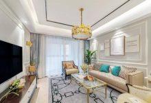 花18万装修的139平轻奢美式风格,一个客厅足够惊艳一个家!-三思生活网