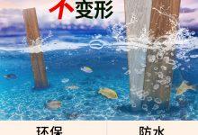 百强地板旗舰店-三思生活网