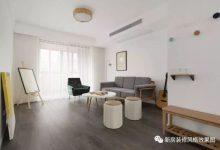 110平三居室,大白墙+少量家具,装修着实简单,却相当高级!-三思生活网