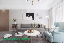 设计师教你如何选择适合自己家北欧风客厅的沙发-三思生活网