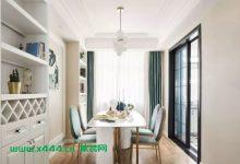 优雅的129平美式风三居室,颜色搭配很舒服-三思生活网