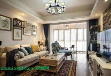 130平美式风格新居装修效果图欣赏-三思生活网