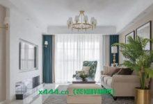 140㎡新房现代美式装修风格,电视背景墙干净利落讨人喜欢-三思生活网
