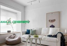 60㎡小户型舒适北欧2室2厅装修案例,打造安静纯粹的生活气质-三思生活网