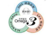 欧米伽三的作用与功效有哪些-三思生活网