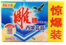 中国皂王什么品牌-三思生活网