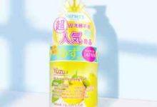 大柚子卸妆啫喱怎么用-三思生活网