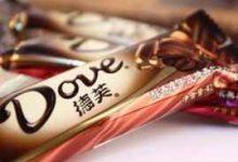 德芙巧克力生产日期怎么看-三思生活网
