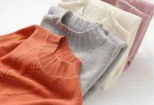 女士羊毛衫品牌-三思生活网