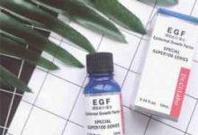 egf原液是什么-三思生活网