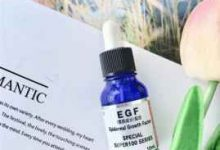 egf对痘印有用吗-三思生活网