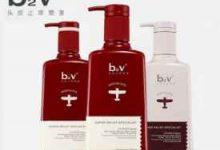 b2v洗发水哪国牌子-三思生活网