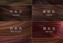 今年流行什么颜色头发2020显白-三思生活网