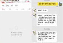 淳萃洗发水为什么退出中国市场-三思生活网