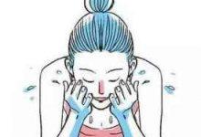 洗面奶洗脸后刺痛发红怎么回事-三思生活网