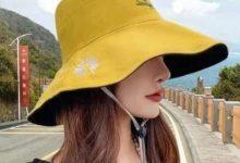 女士时尚帽子最新款夏季帽子-三思生活网