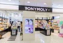tonymoly是什么品牌-三思生活网