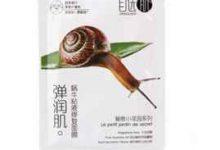 蜗牛原液祛痘印有效吗 蜗牛原液的祛痘原理-三思生活网