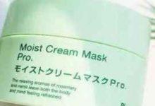 复活草面膜适合什么皮肤 日本复活草面膜的主要作用-三思生活网