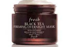 馥蕾诗红茶面膜效果怎么样 fresh给予肌肤卓效紧致体验-三思生活网