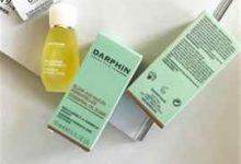朵梵是哪国的牌子 Darphin有机植物护肤-三思生活网