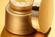 AHAVA黄金面膜怎么样 让肌肤悦享紧致年轻-三思生活网