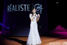 【她·共生】先锋艺术展演,带你发现一个与众不同的「REALISTE塑研 」-三思生活网