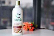 shampoo是洗发水还是护发素-三思生活网