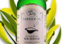 荷荷巴油和护肤品的使用顺序 荷荷巴油究竟是什么油-三思生活网