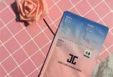 jayjun是什么牌子 韩国知名药妆品牌-三思生活网