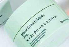 复活草面膜的生产日期怎么看 为什么日本化妆品没有生产日期-三思生活网