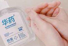 免洗洗手液和酒精湿巾哪个好 免洗洗手液和酒精湿巾的区别-三思生活网