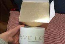 eve卸妆膏会让皮肤变薄吗-三思生活网