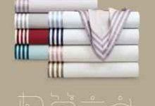 植物羊绒和纯棉哪个好-三思生活网