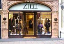 zilli是什么牌子-三思生活网