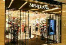 mentliana是什么牌子-三思生活网
