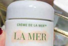 海蓝之谜面霜的批号在哪里 lamer瓶底批号怎么看-三思生活网