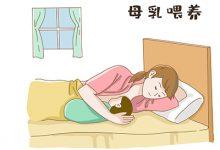 母乳常温可以放多久-三思生活网