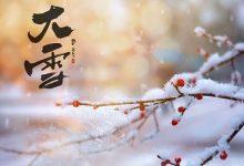 大雪节气的含义是什么-三思生活网
