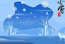 小雪节气的含义是什么-三思生活网