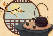 秋季养生茶有哪些-三思生活网