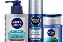 妮维雅是哪个国家的护肤品牌-三思生活网