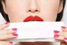 口红用纸巾敷上喷水有什么作用-三思生活网
