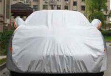 汽车防晒罩是什么材料-三思生活网