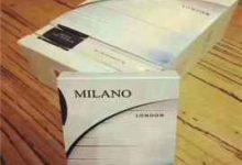 milano是什么烟-三思生活网