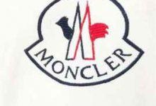 moncer是什么牌子的衣服-三思生活网