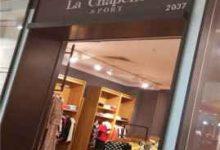 lachapelle是什么牌子的衣服-三思生活网