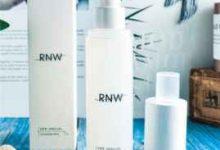 rnw是什么牌子-三思生活网